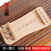 Fingering practice refers to practice guzheng guzheng zither of finger exercises, exercises for non-coated-mail