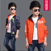 Kids boys spring coat 2017 new child in the spring and Autumn period in autumn and winter Andes boom spring quarter of Korean version