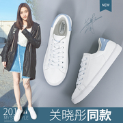 White shoes autumn 2017 new summer all-match Korean students leisure sports shoes shoes female ulzzang
