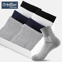 Kim Lee to breathable deodorant Four Seasons men's basketball socks