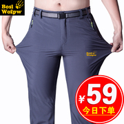 Every day special wolf claw wave speed dry pants men and women in the summer thin elastic outdoor pant pant Pant