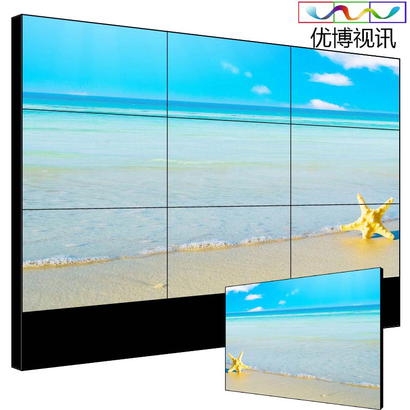 Купить Экраны монитора в Китае, в интернет магазине таобао на русском языке