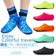 Yoogan snorkeling equipment anti-skid diving diving shoes socks thick socks socks adult children swimming snorkeling beach socks