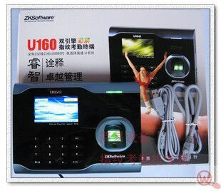 Central control U160 fingerprint attendance machine, fingerprint machine, wireless WiFi fingerprint card machine, optional IDIC English