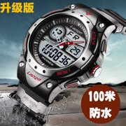 Baishengniu 100 meters waterproof electronic meter household's student multi-purpose watch outside the sport of swimming and diving table