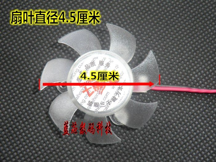 Limited-time package mail Seven fan Graphics card fan mute blade diameter of 4.5 cm equilateral