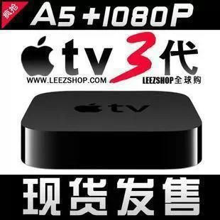 Post top spot iphone intact Apple Apple TV3 3 generation of 1080 p hd player The set-top box