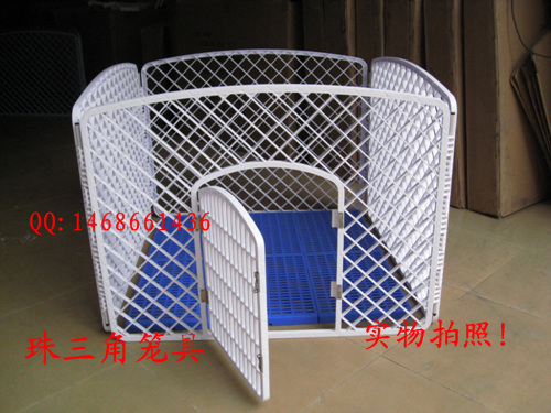 Instead of the subcontract mail small and medium-sized dog pet fence/pen/PP resin enclosure dog dog training toilet articles
