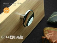 Good quality of modern style furniture cabinet handle EN small European pastoral handle drawer / door