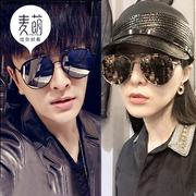 The 2017 New South Korean red tide female net Sunglasses round star with a long face eyes lovers elky personality