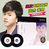 Genuine album Zhang Jie I would like to CD album vinyl lossless sound car CD disc music CD
