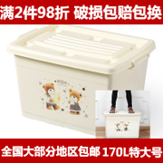 Extra large thickening plastic container, packing box, cover, storage box, clothes, quilt, storage, turnover storage box