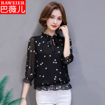 Chiffon lace bottoming shirt women long sleeves fall winter spring 2017 stylish new Korean version of Joker blouse short sleeve