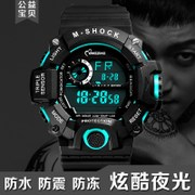 Limited time to buy MZ-816G 2017 watches, male students, waterproof sports, domestic watches, lightning delivery
