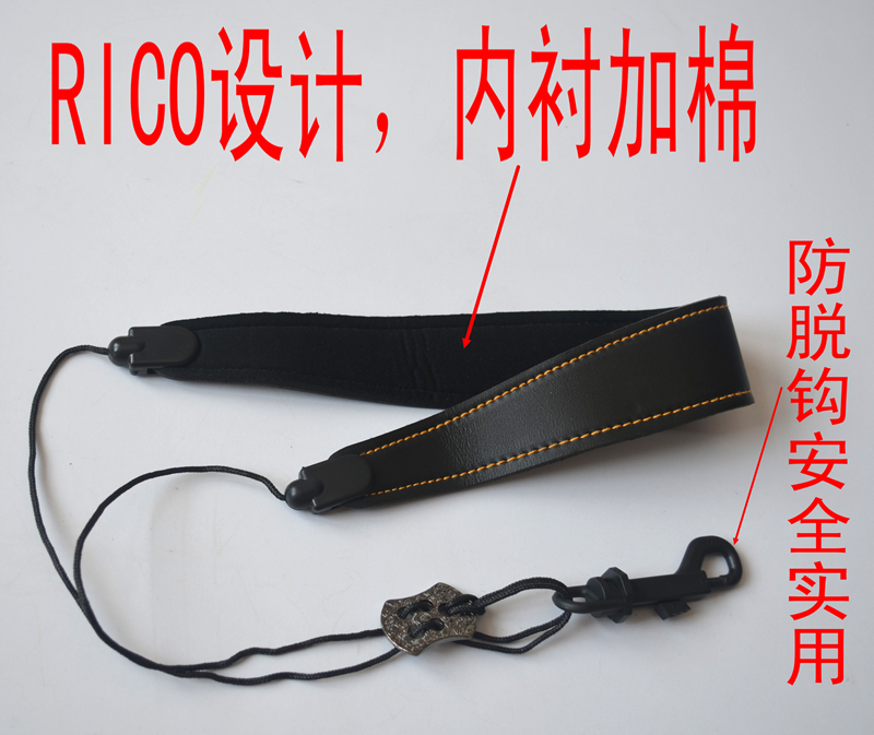 Sachs straps with neck strap to hang widen design RICO lined with cotton