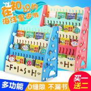 Children's cartoon baby child simple bookshelf bookcase picture frame IKEA kindergarten book shelf plastic storage rack