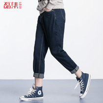 Large fat MM wide leg baggy jeans womens trousers harem pants Korean students 200 pounds in autumn and winter the tide