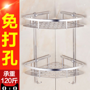 Bathroom shelf toilet toilet wash table tripod rack suction cup type boring wall hanging toilet
