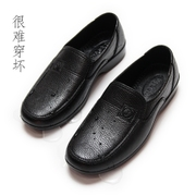 Water repellent super durable men imitation leather shoes boots shoes waterproof non slip wear soft bottom water cook work