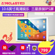 Teclast/ taipower x16 e 32gb 10,6 pollici Androide Tablet PC Intel Core HD.