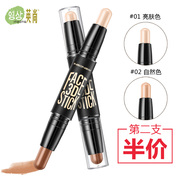 Enshang double high light bronzing stick three-dimensional shadow V Face Cream Concealer pen silkworm nose shadow silhouette painting high light stick
