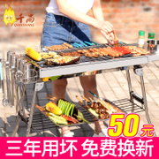 Barbecue grill is still a family barbecue outdoor charcoal 5 people more than BBQ carbon barbecue grill kit full set