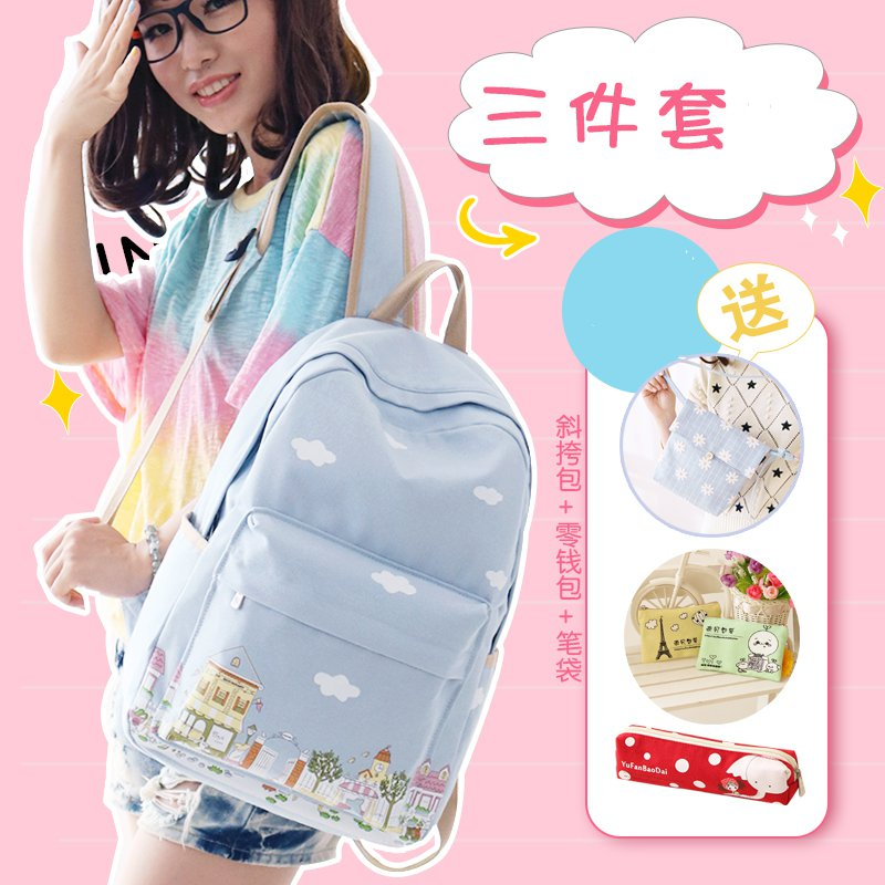 Lovely small backpack backpack canvas bag, Japan and South Korea version of contracted students small pure and fresh and backpack female bag