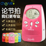 Little angel metronome piano guitar violin drum zither universal electronic mechanical voice rhythm device