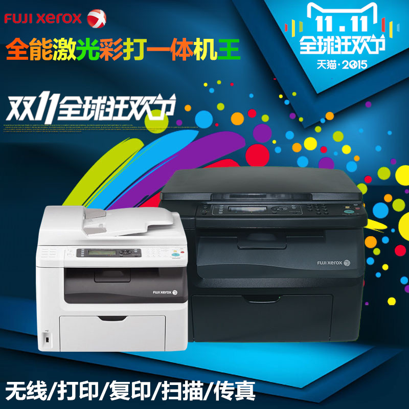 Fuji Xerox CM215FW wireless color laser printer one machine CM115W fax scanner copier