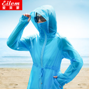 2017 new summer sun protection clothing dress in the long thin coat of Korean tide sleeved sunscreen clothing sunscreen Shirt Size