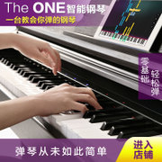 The one intelligent piano 88 teclas de piano o martelo elétrico inteligente UMA mesa online piano digital mail pack