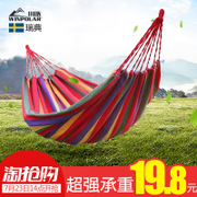 Chuan Yue /winpolar canvas hammock, outdoor single chair, dormitory, bedroom, college students, indoor single swing