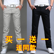 In the spring of men's pants men's casual pants men straight pants pants men's slim trousers all-match trend of Korean men