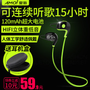Amoi/ Amoi A1 wireless Bluetooth headset Sport Running ear wearing earplugs in general ears