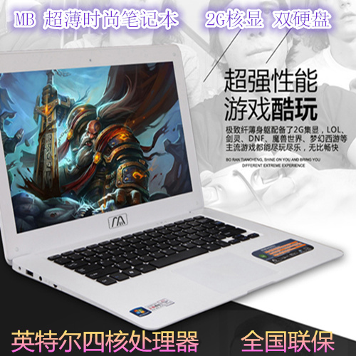 New MB X1 notebook 14 inch super slim quad-core dual drive laptops nationwide warranty