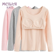 With a long sleeved cotton T-shirt bra cup bra-T female one shirt Yoga underwear bra free jacket