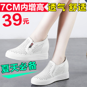 2017 spring and summer, the new increase in women's shoes with the foot of the foot of a small white shoes