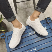 The fall of new air leisure sports shoes shoes white shoe trend of Korean students in male all-match shoes