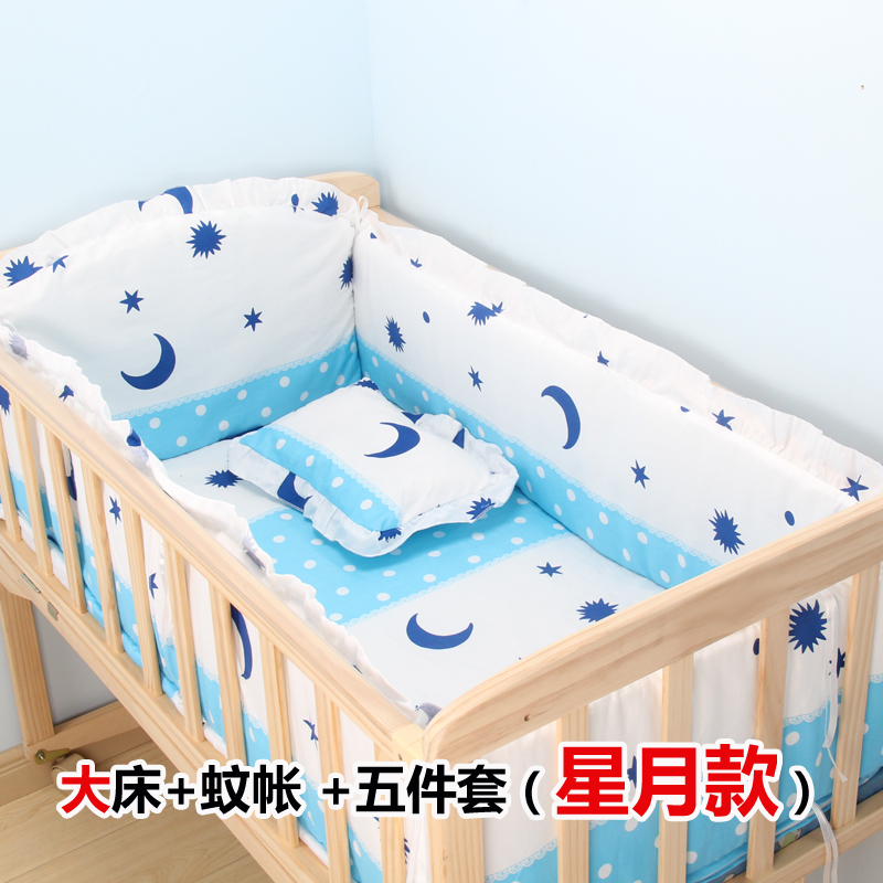 Solid wood environment-friendly baby baby hard bedplate 1 waist small children to make single plank bed