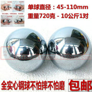 Baoding iron solid steel ball fitness ball handball players aged care massage ball players play shipping