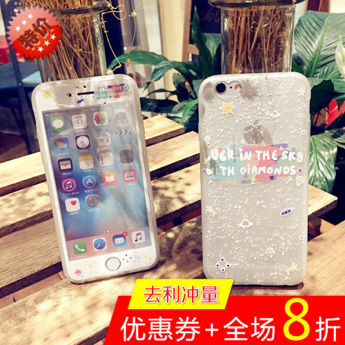 Small fresh iphone6 mobile phone shell 6plus all inclusive soft shell, 3D arc side full screen toughened film, 6S film