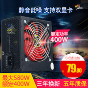 Research Zhi GK580 rated 400W desktop computer mainframe computer power supply is higher than that of 550W mute