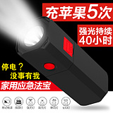 Way to charge Po LED light flashlight mobile phone general purpose multi-purpose mobile power 10000 mA