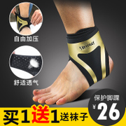 Sri Lanka sharp ankle ankle and ankle protector fixed sprain foot bare sports professional basketball football ankle