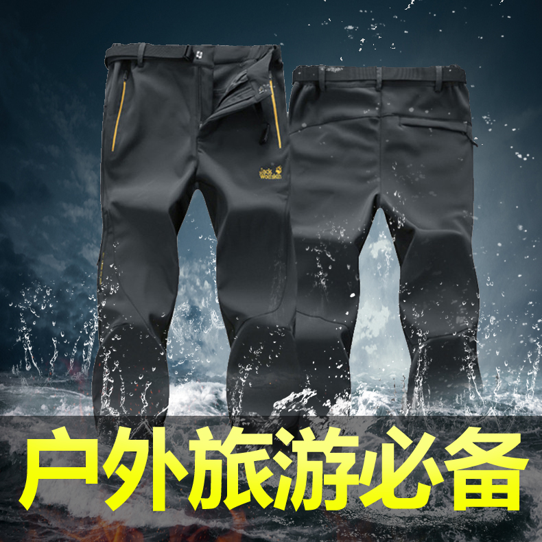 The wolf claw pants trousers, casual pants and winter outdoor sports and waterproof breathable soft shell couples catch trousers