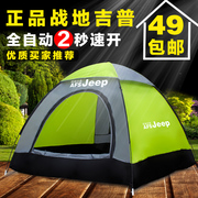Full automatic tent outdoor 3-4 people two room one hall family double 2 people camping field camping equipment