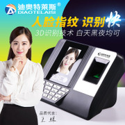 S3 face recognition work attendance brush face card machine fingerprint attendance machine WiFi network edition