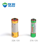 Animal husbandry accessories battery 23A 27A