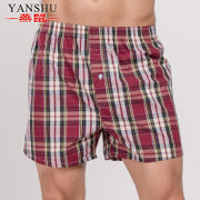 Men's cotton underwear pajamas size red plaid pants baggy pants cotton woven Haro Home Furnishing shorts