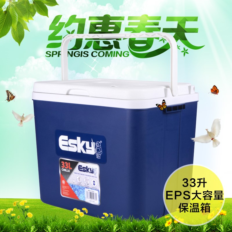 Esky insulation box 33L insulation EPS car refrigerator portable refrigerator fishing box ice compartment temperature box